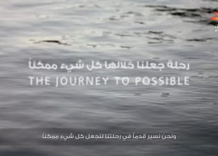 The Journey to Possible