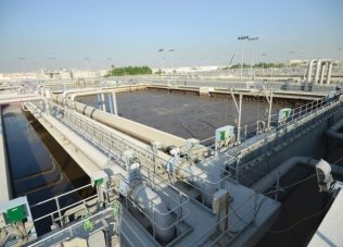 Oman opens bids for Duqm sewage treatment plant