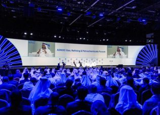 Adnoc plans to award stakes in refining business in early 2019