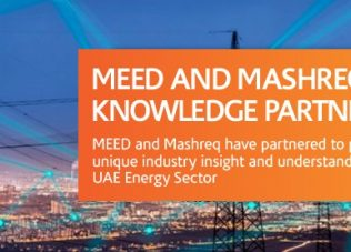 MEED Mashreq Energy Partnership  – Annual roundup